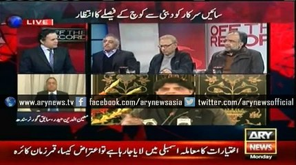 Rangers have right to interrogate if corruption causing terror, says Zubair Umar