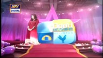 Good Morning Pakistan , 28th May 2014 , Full , With Nida Yasir , Morning Show , Ary Digita