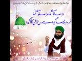 Noor Har So Chah Gaya Har Din Khushi ka A Gaye (New Kalam) - Shahzada e Attar Haji Bilal Raza Attari - Naat [2016]