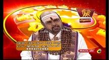 Raasi Palan Tamil - 16/12/2015