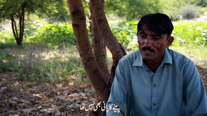 A ray of hope (Urdu) Documentary