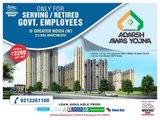 Amrapali Adarsh Awas Yojna Greater Noida West @ 9212261100