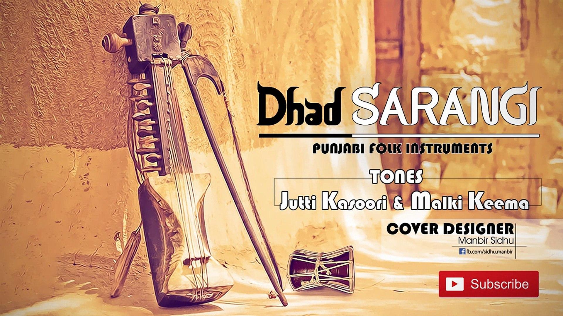 Dhad Sarangi || Jutti Kasuri & Malki Keema || Punjabi Folk Instruments