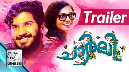 Dulquer Salmaans Charlie Official Trailer Review