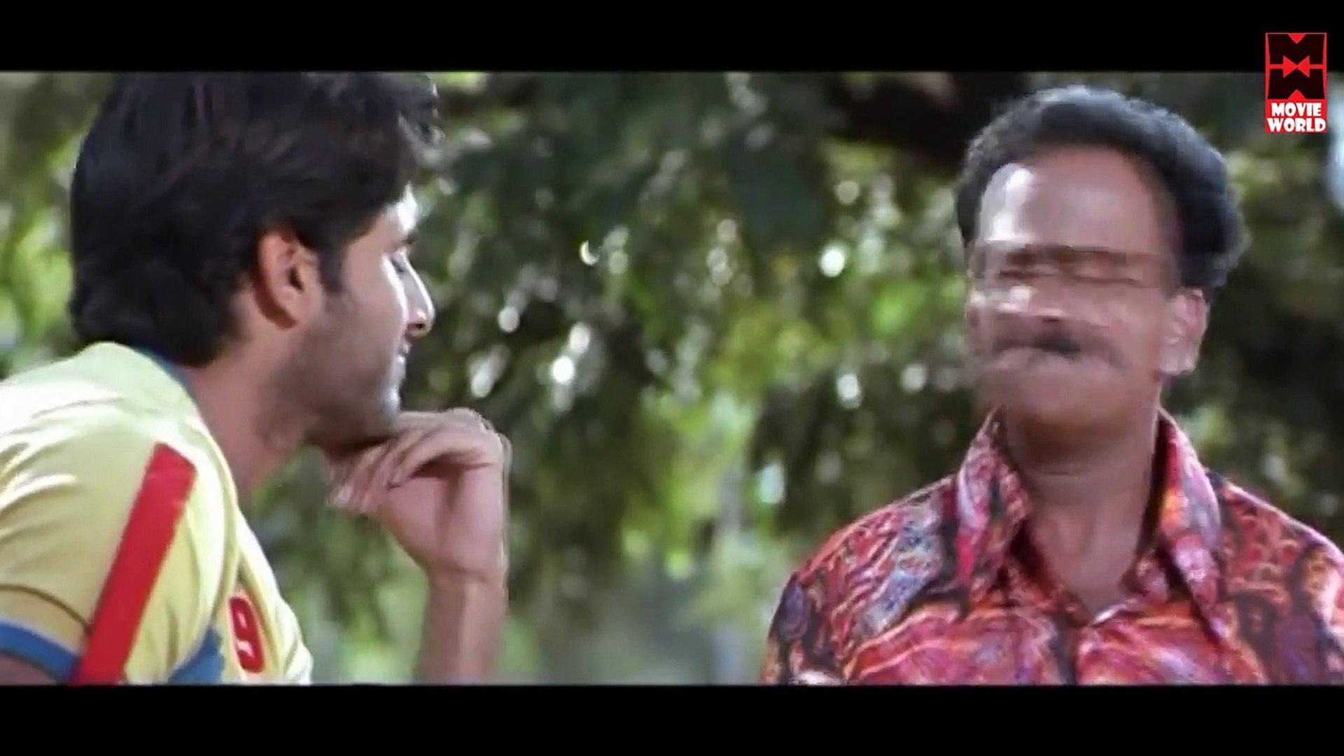 Oriya Movie Full    To Bina Mana Bujhena    Nitin,Kajal Aggarwal    Odia Movie Full Mini Movie