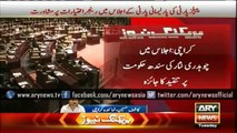 Govt and opposition exchange verbal blows over rangers powers