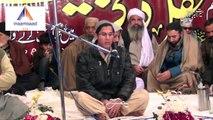 Qari Anwar ul Hasan Seerat Conference Madrasa Noor Lahore سیرت کانفرنس مدرسہ نور -Part 1