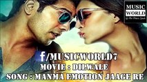 Manma Emotion Jaage Re - Dilwale 2015 - Full Audio Song