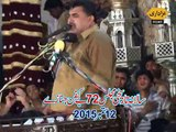 Zakir Nasir Abbas Notak Majlis 12 September 2015 Jalsa Zakir Zuriat Imran Sherazi