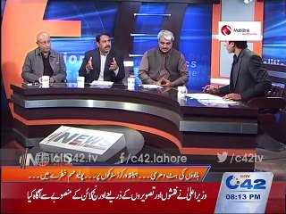 News Night 15th December 2015