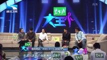 20151215 大王小王