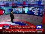 Dunya Kamran Khan Kay Sath (Part - 1) - 15th December 2015