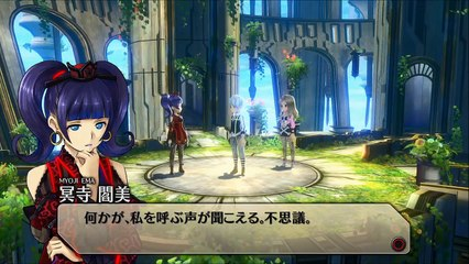 Exist Archive 'Ema Myoji' character introduction trailer de Exist Archive : The Other Side of the Sky