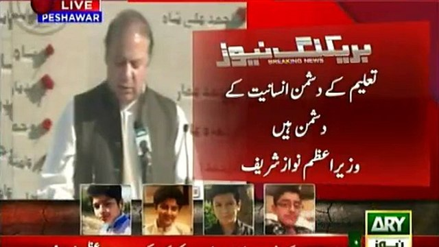 PM Nawaz Sharif announces to observe December 16 as 'Qaumi Azm-e-Taleem' every year in honor of APS martyrs