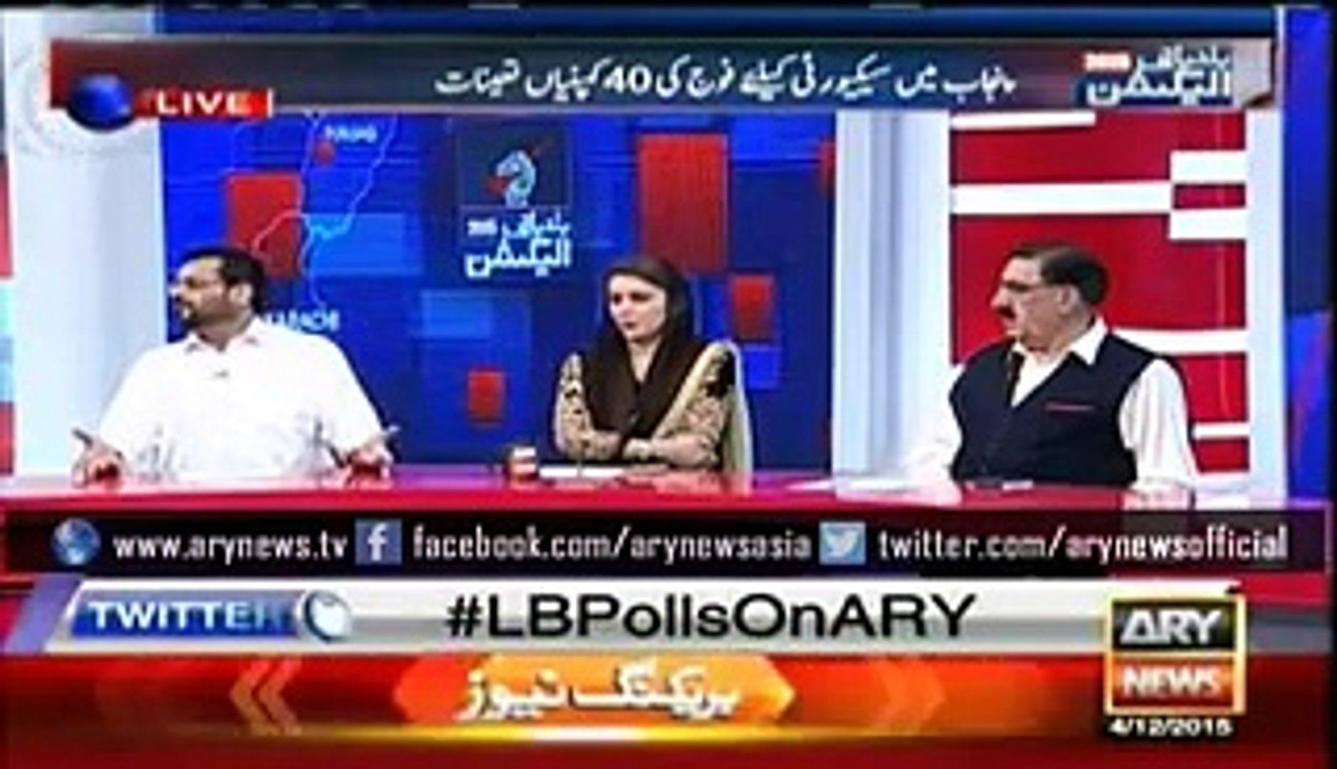 ARY News Political Program