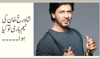 What happened when Shahrukh khan's team Lost match