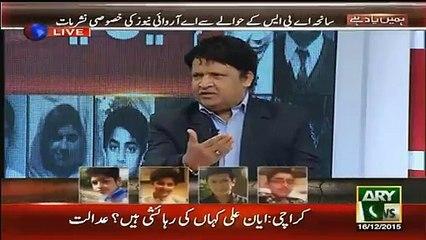 Umer Sharif Exclusive Message For GEN Raheel Sharif Over Martyred APS Students
