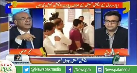 Ayaz Sadiq is Wrong in Saying that Election Commission didn't Call him- Watch What Najam Sethi Did after Playing Ayaz Sa