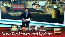 16 December 2015, Tribute to APS Student in Peshawar -> ARY News Headlines