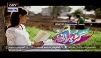 """ Guriya Rani "" Episode 127 – 7th December 2015 on ARY Digital -"