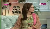 Ayeza and Danish Taimoor Daughter first time on media---