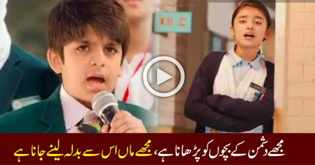 ISPR New SaD Song For Mother - Mujhe Dushman ke Bachon ko Parhana Hai - APS Peshawar