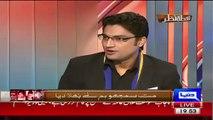 Mujeeb ur Rehman & Ajmal Jami Making fun Of Jamiat e Islami To Suport Pml-n In Lodhran