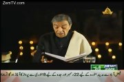Samjho Kuch Ghalat Hai-Impressive Poem On APS Martyrs