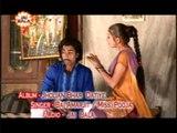 Mata Rani Bhajan | Mai Ja Ke Aaya Dar Maiya de | Bai Amarjit & Miss Pooja