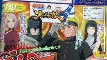 Naruto Shippuden :Ultimate Ninja Storm 4 : The Last Sasuke /Sakura/Naruto/Hinata Confirmed