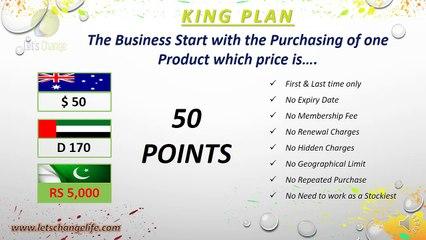 Let's Change Presentation by Blackrose Part 2/2 (King Plan)