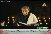 "Impressive Poem On APS Martyrs - ""Samjho Kuch Ghalat Hai"""