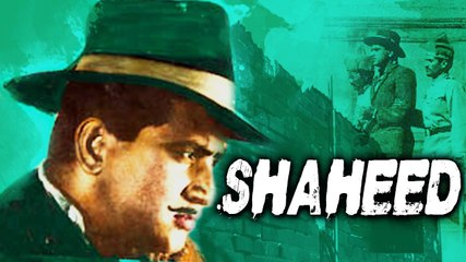 Shaheed | Full Classic Movie | Manoj Kumar, Prem Chopra