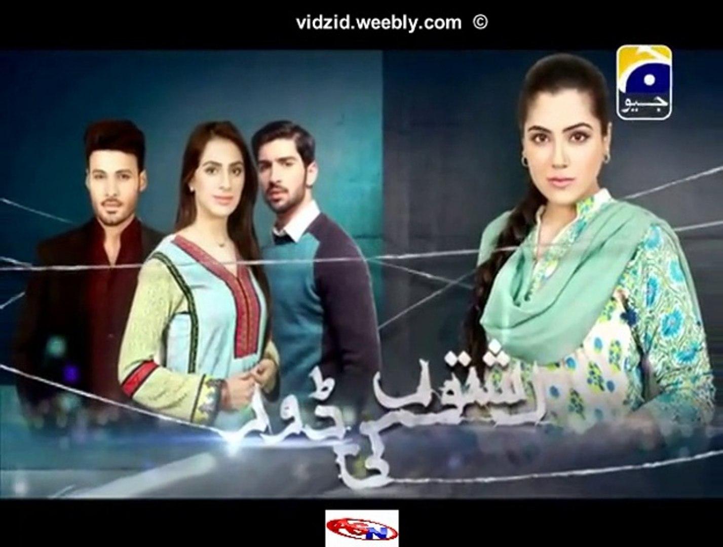 Rishton Ki Dor Geo Tv Drama Episodes 37&38 Full (15 December 2015)