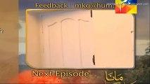 Mana Ka Gharana Episode 3 Promo - HUM TV Drama 16 Dec 2015