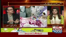 Live With Dr. Shahid Masood - 17th December 2015