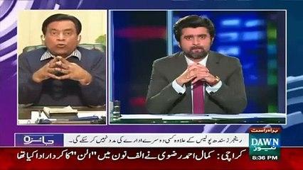 Agr Is Resolution per Amal hoa to Rangers Khud Karachi Operation se Dasbardaar ho jaye gi: Saleem Bukhari