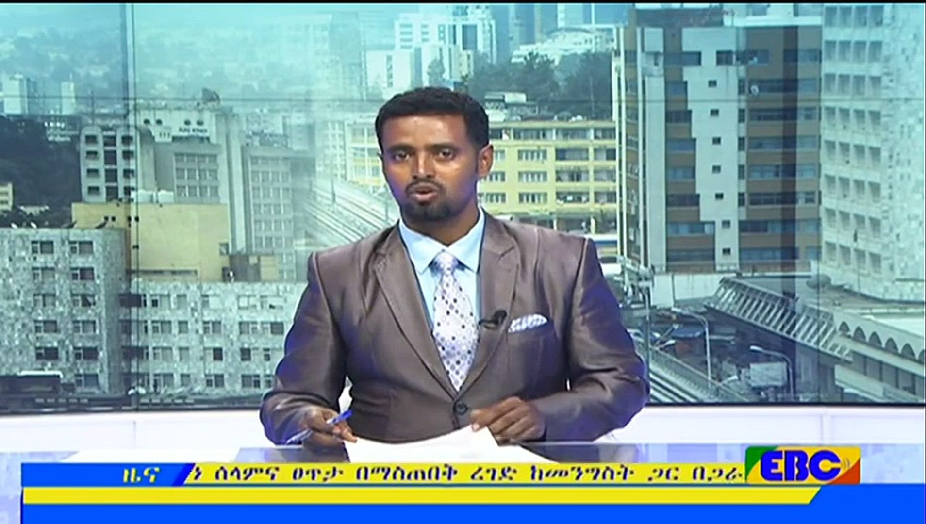Addis Ababa Master Plan Office has been shut down