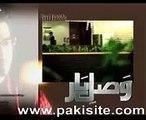 Vasl e Yar Episode 14 Promo Hum Tv drama HD