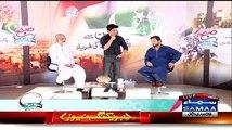 Rambo aur Sahiba ki Shadi - Subah Saverey Samaa kay saath, 08 Oct 2015