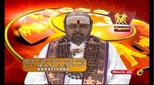 Raasi Palan Tamil-18/12/2015
