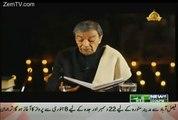 "Impressive Poem On APS Martyrs – ""Samjho Kuch Ghalat Hai"""