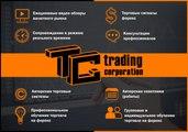 Обзор рынка Forex, без воды на 18.12.2015 от Ярослава Мудрого
