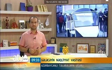 Qafqaz universitetinin telebelerinden ixtira