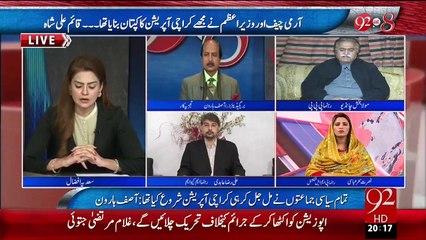 92at8 19-12-2015 - 92 NEWS HD