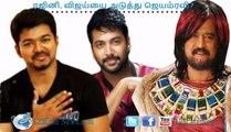 Jayam Ravi's next with the producer of Vijay and Rajini| 123 Cine news | Tamil Cinema news Online