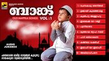 Mappila Pattukal Old Is Gold   ബാങ്ക്   Bang   Malayalam Mappila Songs   muslim devotional songs
