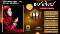 Mappila Pattukal Old Is Gold    Maghrib   Malayalam Mappila Songs   muslim devotional songs