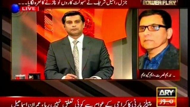 Acting Convener MQM Nadeem Nusrat in ARY Power Play with Arshad Sharif (18 Dec 15)