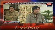 Agar Mein Raheel Sharif Hota To Ranger Ki Karachi Mein Be Izati Brdasht Na Krta-Sheikh Rasheed